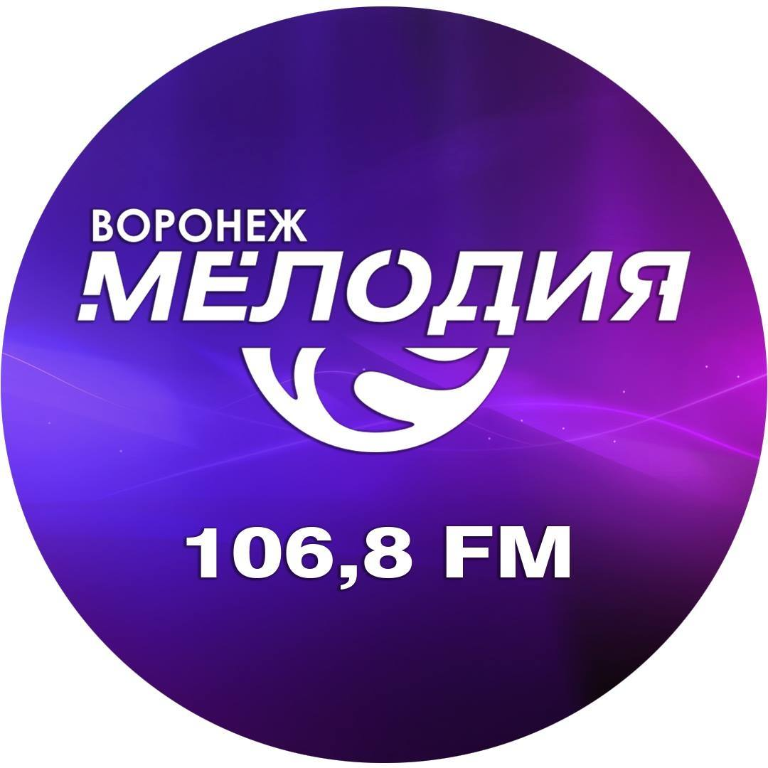 rádio Мелодия 106.8 FM Rússia, Voronezh