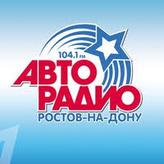 rádio Авторадио 104.1 FM Rússia, Rostov-on-Don
