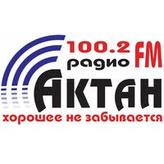 radio Актан 100.2 FM Russie, Kumertau