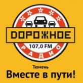 Radio Дорожное Радио 107 FM Russian Federation, Tyumen