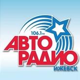radio Авторадио 106.1 FM Rusia, Izhevsk