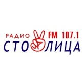 radio Столица 107.1 FM Rusia, Makhachkala