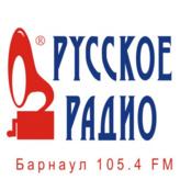 radio Русское Радио 105.4 FM Russie, Barnaul