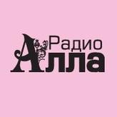radio Alla 96.7 FM Moldavia, Kishinev