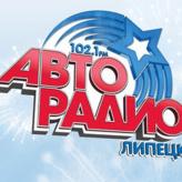 rádio Авторадио 102.1 FM Rússia, Lipetsk