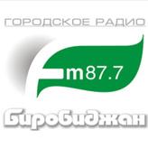 rádio FM Биробиджан 87.7 FM Rússia, Birobidzhan