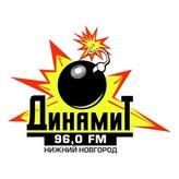 radio Динамит 96 FM Rusia, Nizhny Novgorod