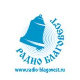 radio Благовест 100.9 FM Rusia, Tomsk