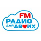 radio Для двоих 105.3 FM Rusia, Mezhdurechensk