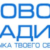 radio Новое Радио Russie, Moscou