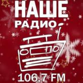 radio Наше Радио 106.7 FM Rusia, Kemerovo