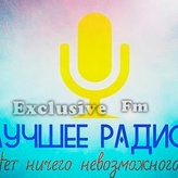 radio Exclusive FM Russia, Mosca