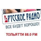 radio Русское Радио 88 FM Rusland, Tolyatti