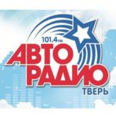 radio Авторадио 101.4 FM Rosja, Twer