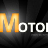 radio Мотор Russia, Perm