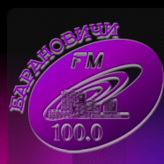 radio Барановичи FM 100 FM Wit-Rusland