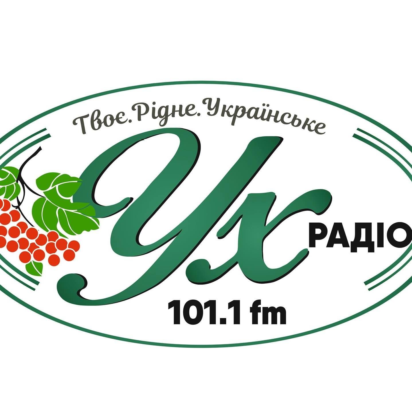 rádio УХ Радио 101 FM Ucrânia, Ternopol