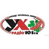 radio УХ Радио 101 FM Ukraine, Ternopol