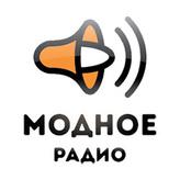 radio Модное Радио 95.2 FM Rusia, Vyborg