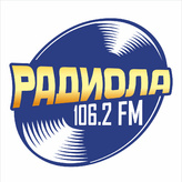 Radio Радиола 106.2 FM Russian Federation, Ekaterinburg