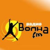 radio Волна FM Rusia, Ekaterimburgo