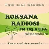 radio Роксана Радиосы 103 FM Russia, Ufa