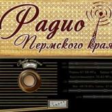 radio Семь нот - Т7 Rusia, Perm