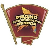 radio Комсомольская правда 105.3 FM Russia, Abakan
