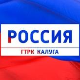 radio России 104.3 FM Rusia, Kaluga