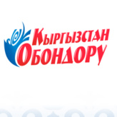 rádio Кыргызстан Обондору 106.5 FM Quirguistão, Bishkek