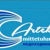 radio Artekon Estonia, Tallinn