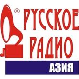 Радио Русское Радио Азия 104.7 FM Казахстан, Алма-Ата