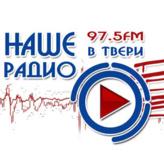 radio Наше Радио 97.5 FM Rosja, Twer