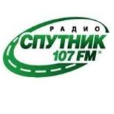 Радио Спутник 107 FM Россия, Екатеринбург