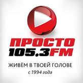 rádio Просто радио 105.3 FM Ucrânia, Odessa