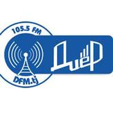 radio Диёр 105.5 FM Tagikistan, Dushanbe