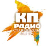 rádio Комсомольская правда 105.7 FM Rússia, Stavropol
