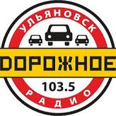 radio Дорожное Радио 103.5 FM Rusia, Ulyanovsk