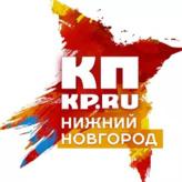 radio Комсомольская правда 92.8 FM Rosja, Niżny Nowogród