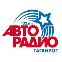 rádio Авторадио (ex Курьер FM) 102.6 FM Rússia, Taganrog