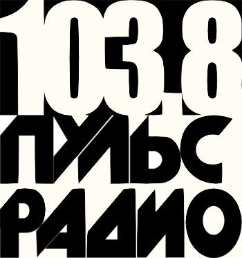 radio Пульс 103.8 FM Rusia, Yoshkar-Ola