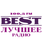Radio Best FM Russian Federation, Moscow