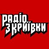radio Радіо з Криївки - Mjoy.ua Oekraïne, Lviv