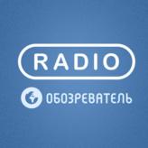 Радио Українське весілля - Обозреватель Украина, Винница