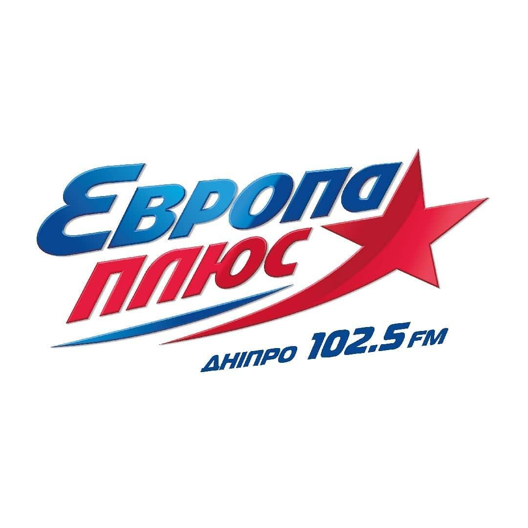 Радио Европа Плюс 102.5 FM Украина, Днепр