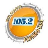 radyo Ливны 105.2 FM Rusya, Livny