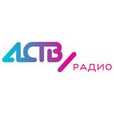Radio АСТВ 105.5 FM Russland, Yuzhno-Sakhalinsk
