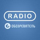 Radio Русский Рэп - Обозреватель Ukraine, Vinnitsa