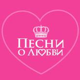 radio Монте Карло - Песни о любви Rosja, Moskwa