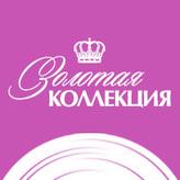 Radio Монте Карло - Золотая коллекция Russland, Moskau